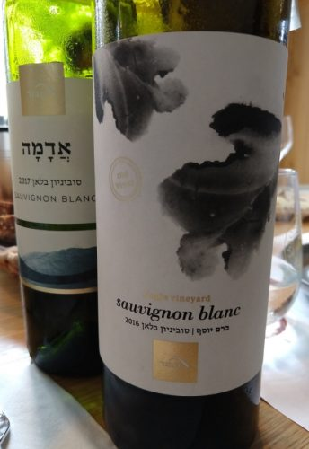 Quadrinity of Trinities (Israeli Wine, Part 2)
